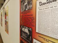 Historijski-dogadjaj-iz-noci-25.---26.-novembar-1943.-vjerno-je-rekonstruirao-Arhiv-Federacije